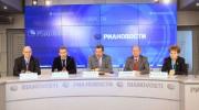Пресс-конференция «Актуальные вопросы правовой охраны и защиты интеллектуальной собственности. Современные тенденции развития законодательства»